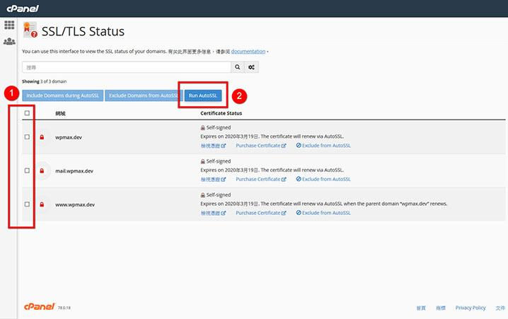 Run AutoSSL 執行安全憑證安裝