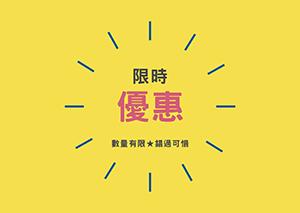 麥克斯塾-WordPress 網站架設指南